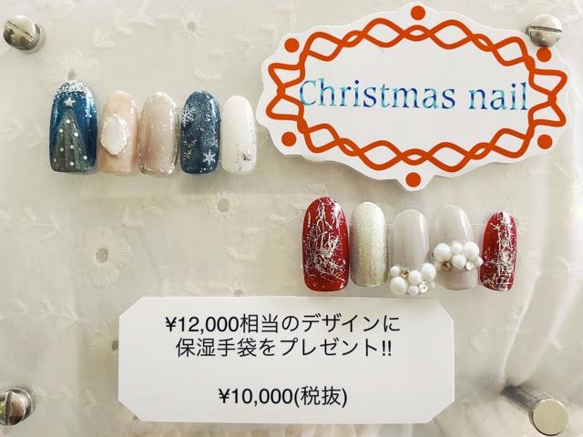 クリスマスデザイン